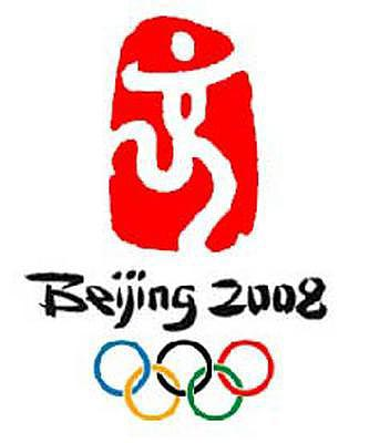  beijing 2008 